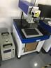 塑胶紫外激光打标机组装松岗沙井福永西乡石岩镭雕机