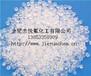 薄膜变形性能乙烯-四氟乙烯共聚物