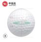 高尔夫球标签高尔夫球场计分系统超高频h3芯片rfid电子标签图片