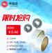 Ntag213白標促銷活動一不做二不休用暴烈手段揭價格底線