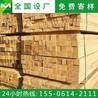 太仓木方批发市场木方价格名和沪中建筑木方木材加工厂