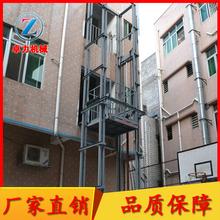 厂家直销液压货梯导轨链条式升降货梯升降台传菜机电动液压升降机