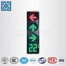 荣泰400mm交通信号灯进口超高亮度led功耗低高透光率