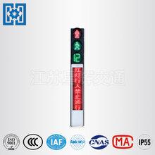荣泰400mm一体式交通信号灯全彩led显示屏厂家直销