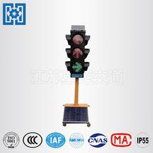 荣泰移动式太阳能交通信号灯进口超高亮度led高光电转化效率