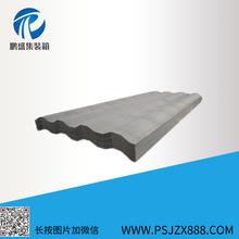 天津鹏盛标准集装箱侧板、瓦楞板、墙板、立板