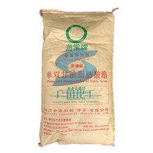 单甘脂食品级海棠牌单甘酯佳力士蒸馏单双甘油脂肪酸脂乳化剂批发