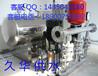 江苏扬州地区恒压供水设备深井变频供水厂家大卖