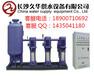 四川广安地区恒压供水系统学校专用给水设备服务周到