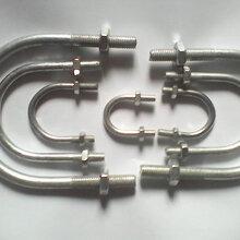 廠價直銷消防管夾U型管夾水管夾U型螺栓U型螺絲圖片
