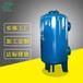 污水处理过滤设备-石英砂过滤器