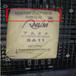 日本轻金属氧化铝SA11福建创隆系日本轻金属氧化铝直营代理商