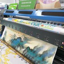 水性环保乳胶墨水数码直印图片