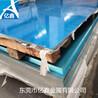 国标5754铝板正常硬度5754氧化性能