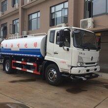 厂家供应5至25吨各类抗旱洒水车现车图片