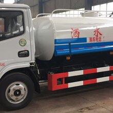 奇怪,江西新余东风五吨洒水车怎么这么便宜图片