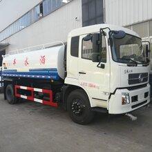 云南丽江东风8吨洒水车价格多少钱图片