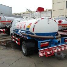 国六小多利卡五吨吸粪车价格CLQ5070GXE6图片图片