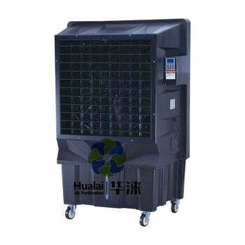 厂家直销水冷风机批发车间降温移动式空调节能水冷空调