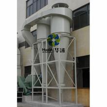 供应金属粉体回收器旋风除尘器木业旋风除尘设备价格优惠图片