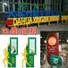 公園運動主題跑道牌戶外立牌健康跑道牌指示牌園林形象雕塑牌標識