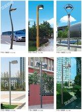 黄山广场灯生产厂家图片