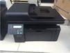 太原打印機高價回收