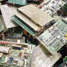 二手电脑回收价格