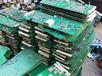 遼寧通訊設備回收報價