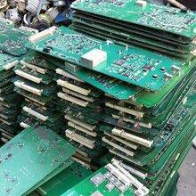 废旧电子产品回收公司
