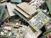 貴州通信產品回收報價