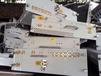 黑龍江電子設備回收價格