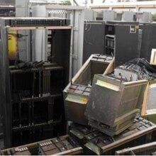 洛阳通信设备回收价格