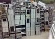 河北通訊設備回收廠家