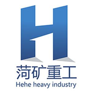 山东菏矿重工机械有限企业