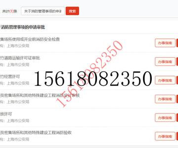 上海意纯装饰设计工程有限公司