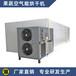 熱泵檀香烘干房大型工業烘干設備佛香烘干機