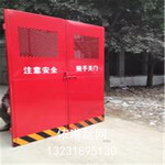 上海1.8米高地铁坑边围挡厂家/山东建筑工地安全门价格图片
