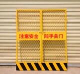 长沙1.8米高施工电梯洞口防护门厂家图片