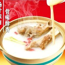 豬骨白湯,風味骨湯,高湯濃湯大骨湯,豬骨雞骨牛骨火鍋麻辣燙濃縮骨湯圖片