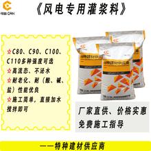 太原聚合物砂漿環氧樹脂灌漿料生產廠家圖片