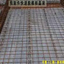 超早強核晶粉廠家湖北云夢超早強核晶粉廠家直銷圖片