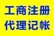 銀川代辦公司營業執照