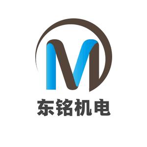 福州市东铭机电科技有限公司