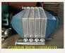 遼寧廢氣余熱回收設備GGC1000成套設備