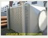 遼寧空氣換熱器品牌廠家沈陽空氣換熱器