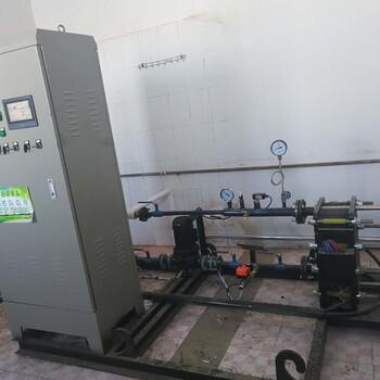 辽宁大连电采暖板式机组无锅炉直供系统电采暖一体化机组