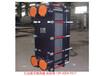 BH大連板式換熱器板式熱交換器M系列優惠價格