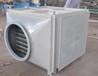 遼寧煙氣余熱回收換熱器DYD技術支持中心