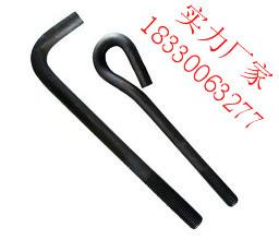 邯郸中通地脚螺栓预埋件实力厂家专业生产